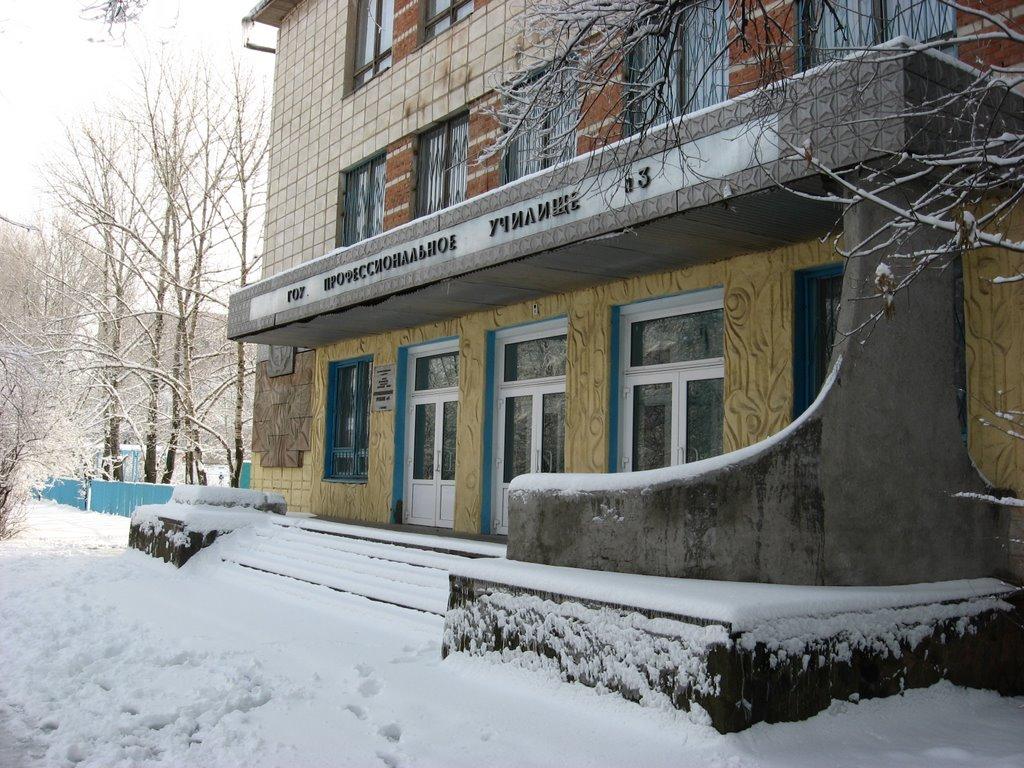 ПТУ-3. Builder College., Волжский