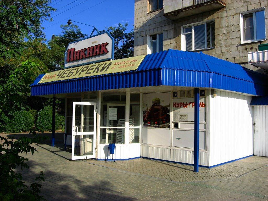 Кафе Пикник. Picnic Cafe., Волжский