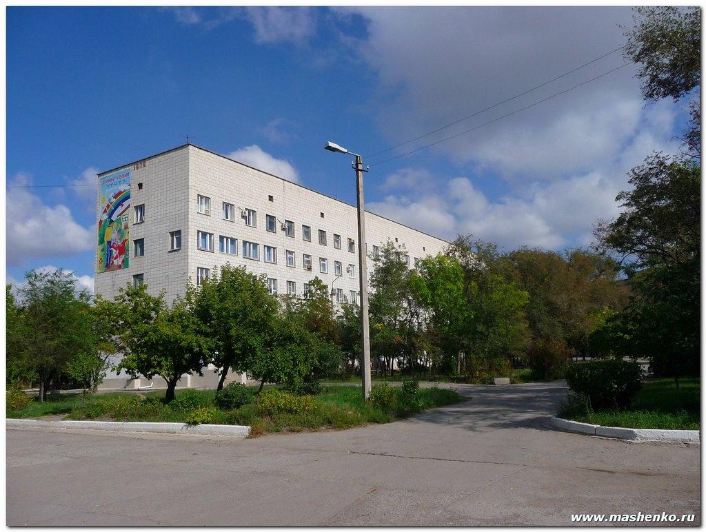 Областной родильный дом, Волжский