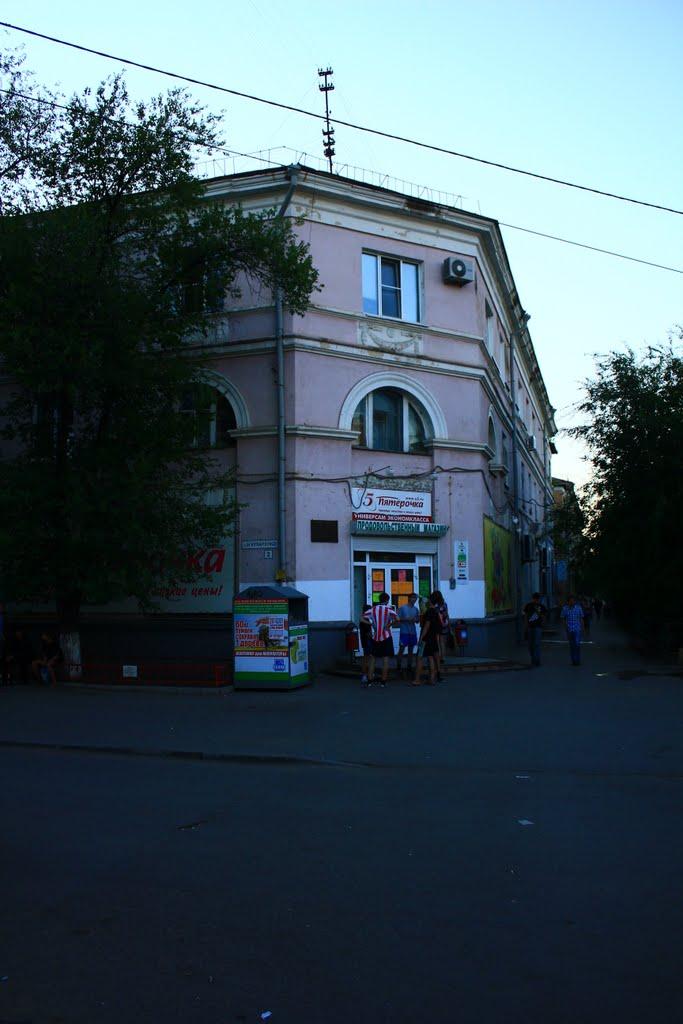 le coin de la maison, Волжский