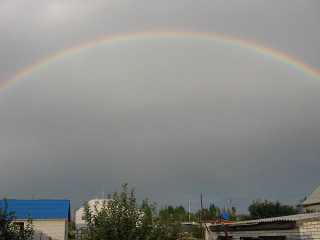 Радуга в Мечётинском, Городище