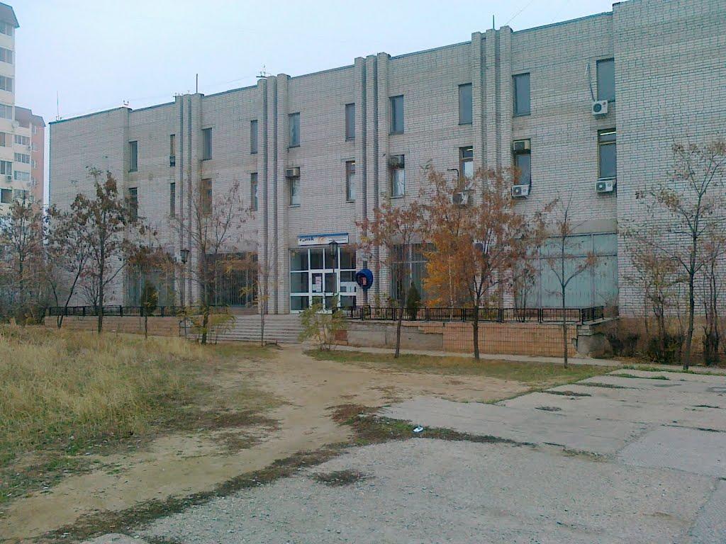 РУС Городище, Городище