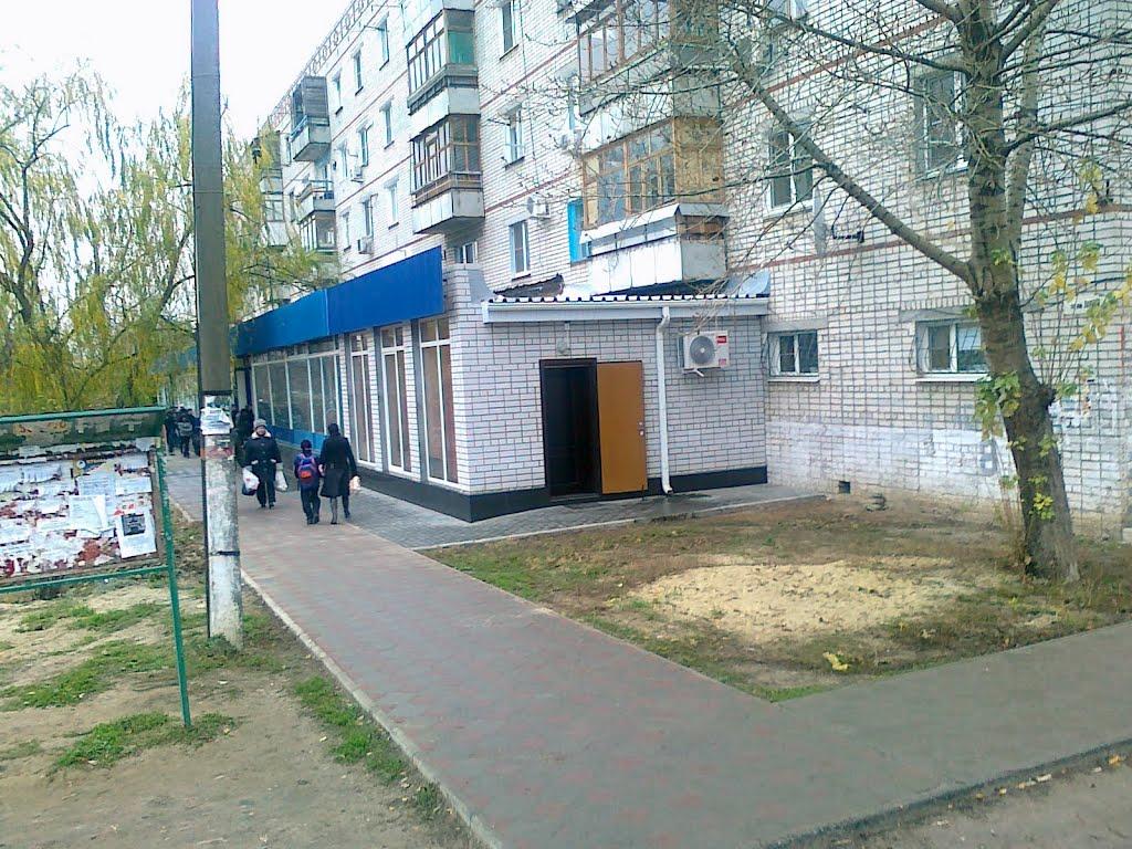 пр.Ленина Городище, Городище