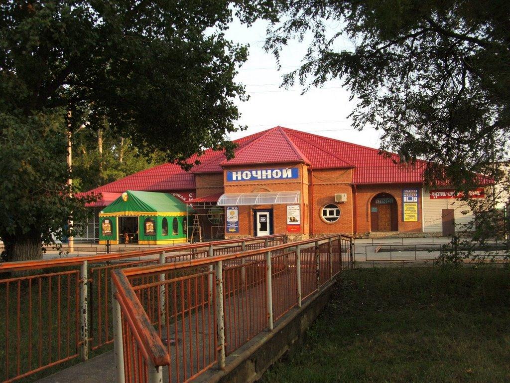 Магазин Ночной, Жирновск