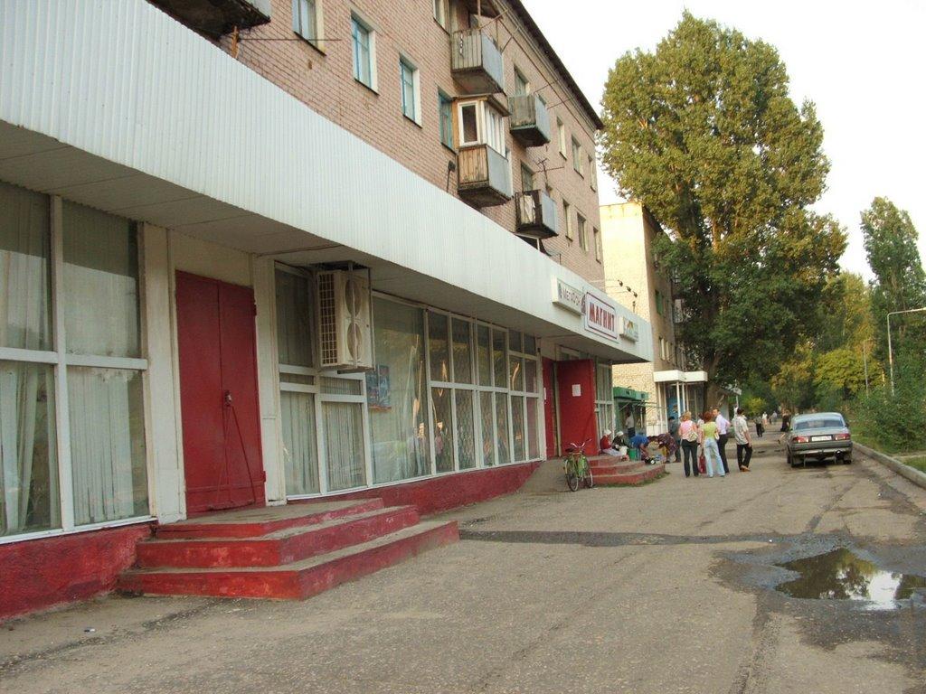 Магнит, Жирновск