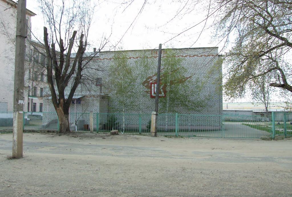 СпортШкола, Жирновск