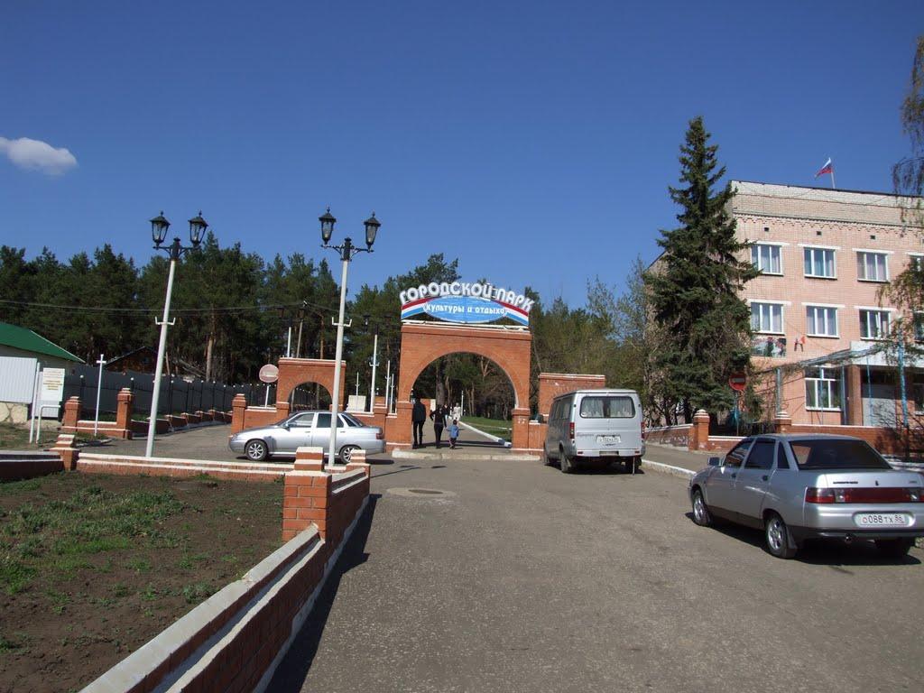 вход в парк 2010, Жирновск