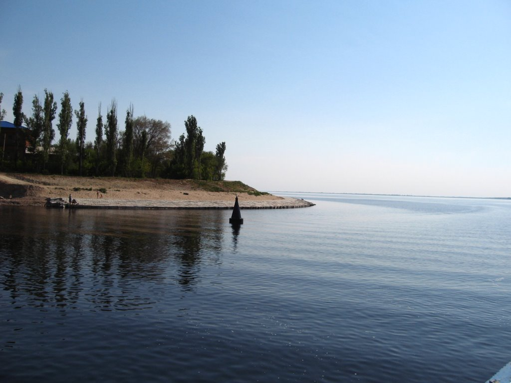Из далека ..., Камышин