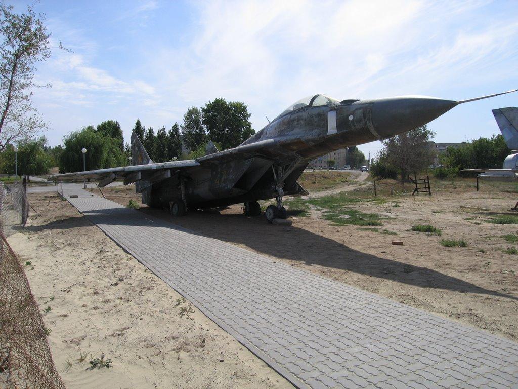 Самолет, Камышин