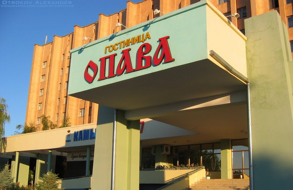 """Hotel """"Opava"""", Камышин"""