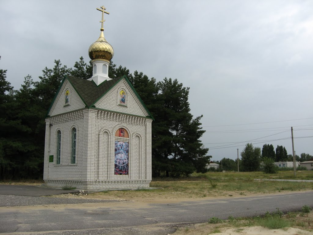 Часовня возле кладбища, Кумылженская