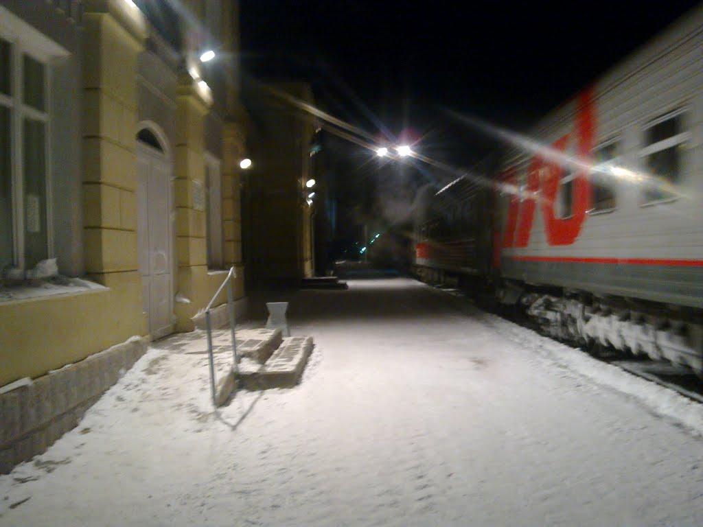 ст Филоново поезд №2, Новоаннинский