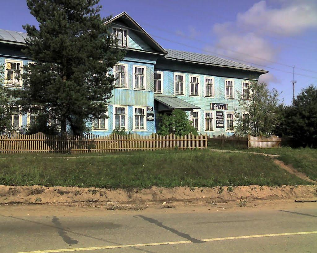 Сямженский краеведческий музей, Сямжа