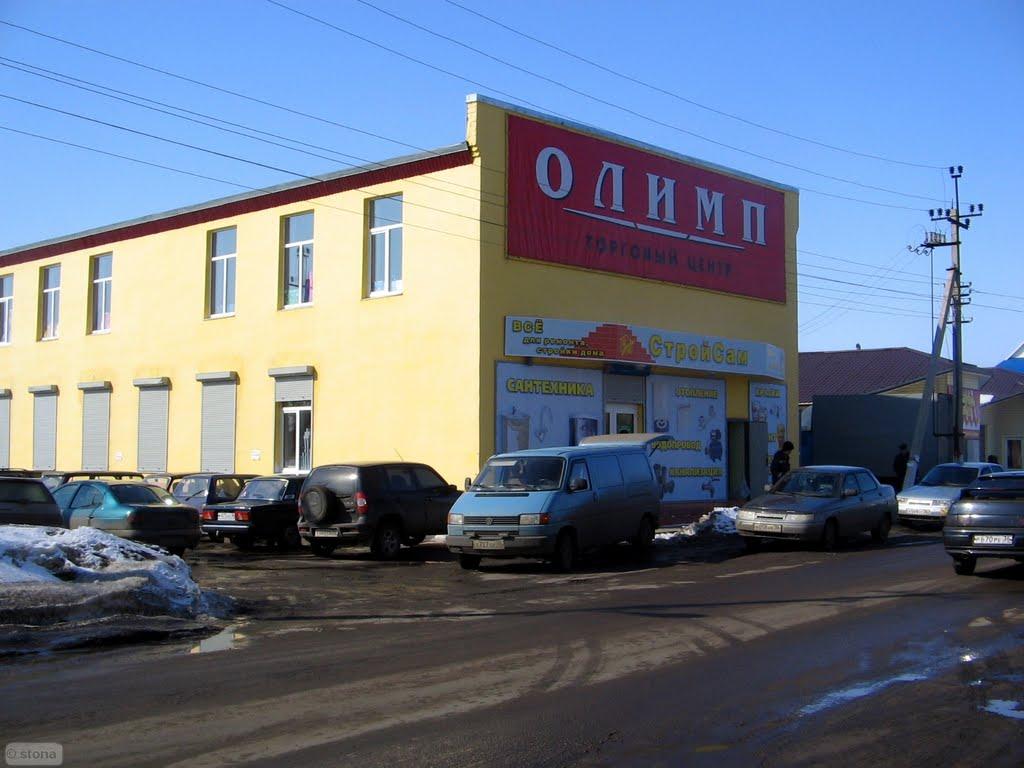 Магазины Г Бобров