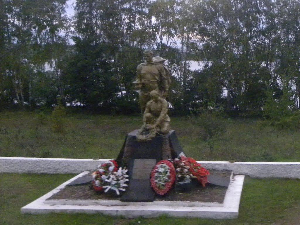 память, Давыдовка