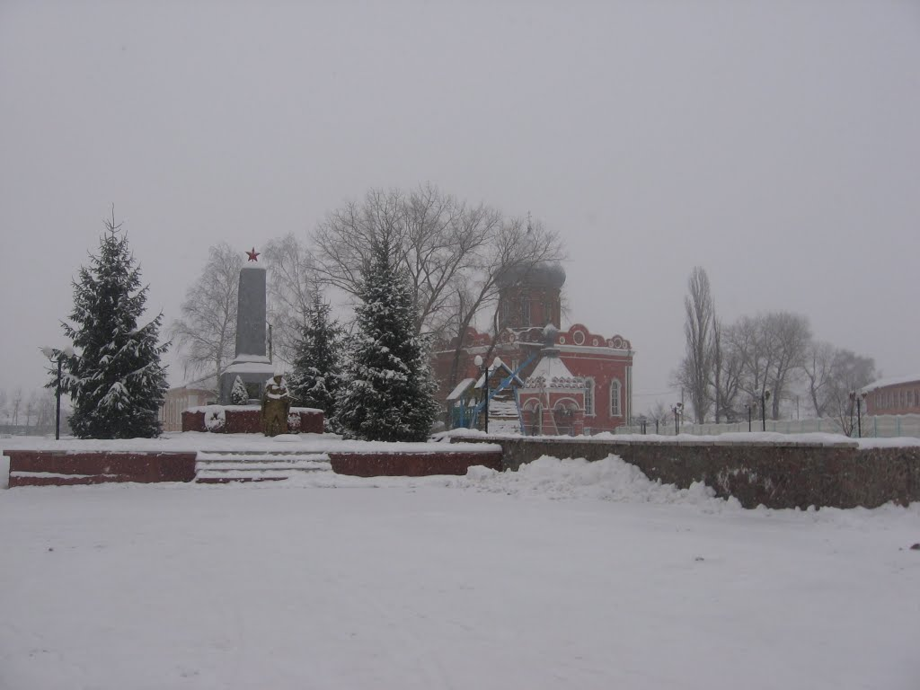 Монумент, Давыдовка
