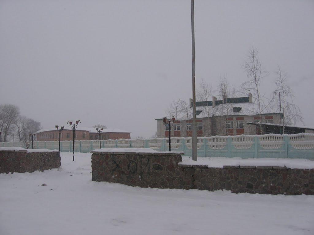 Школа и детский сад, Давыдовка