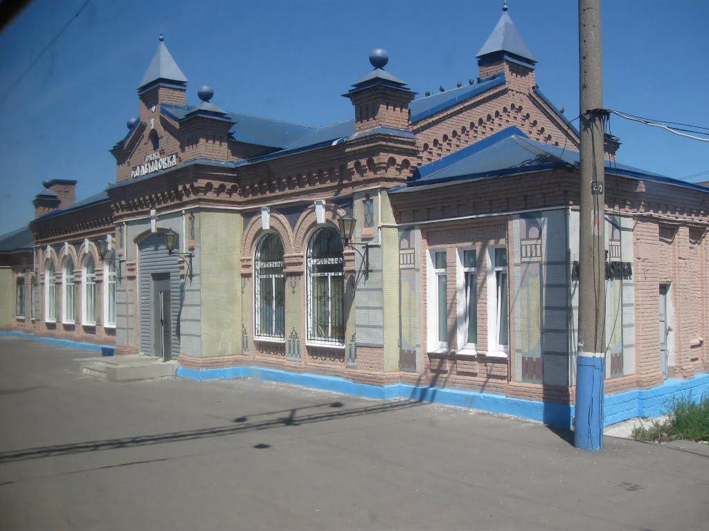 предприниматели декларацию погода в воронежской области давыдовка Картинки