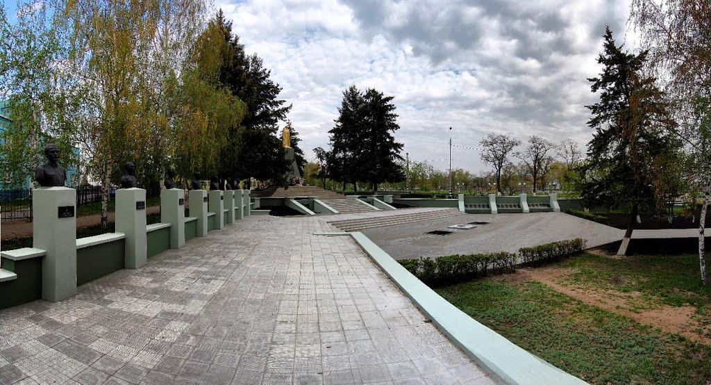 Аллея Героев (панорама), Россошь