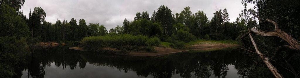 Река Вая, Арья