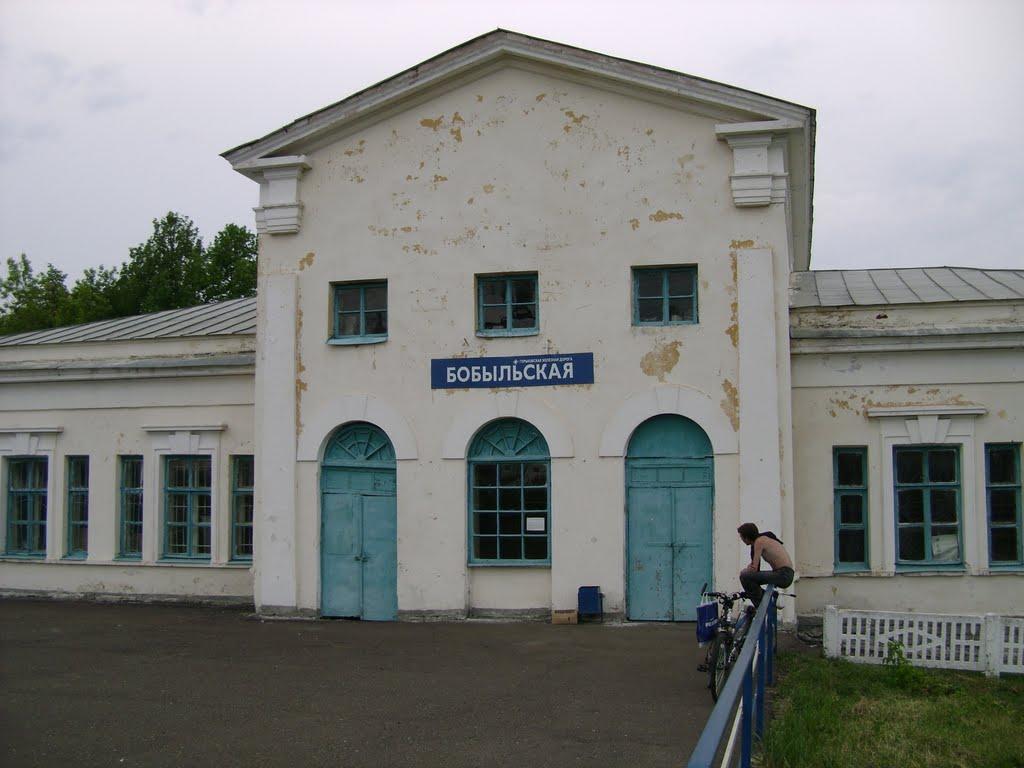 Ст. Бобыльская, Вад
