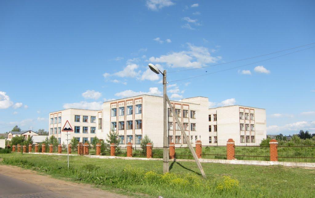 School, Вад