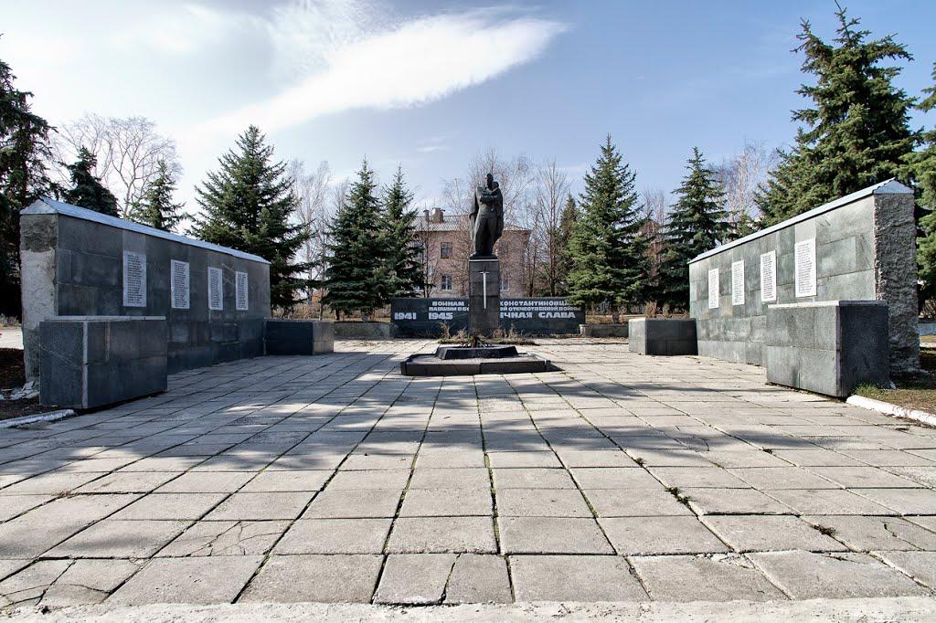 Памятник Вечной Славы, Дальнее Константиново