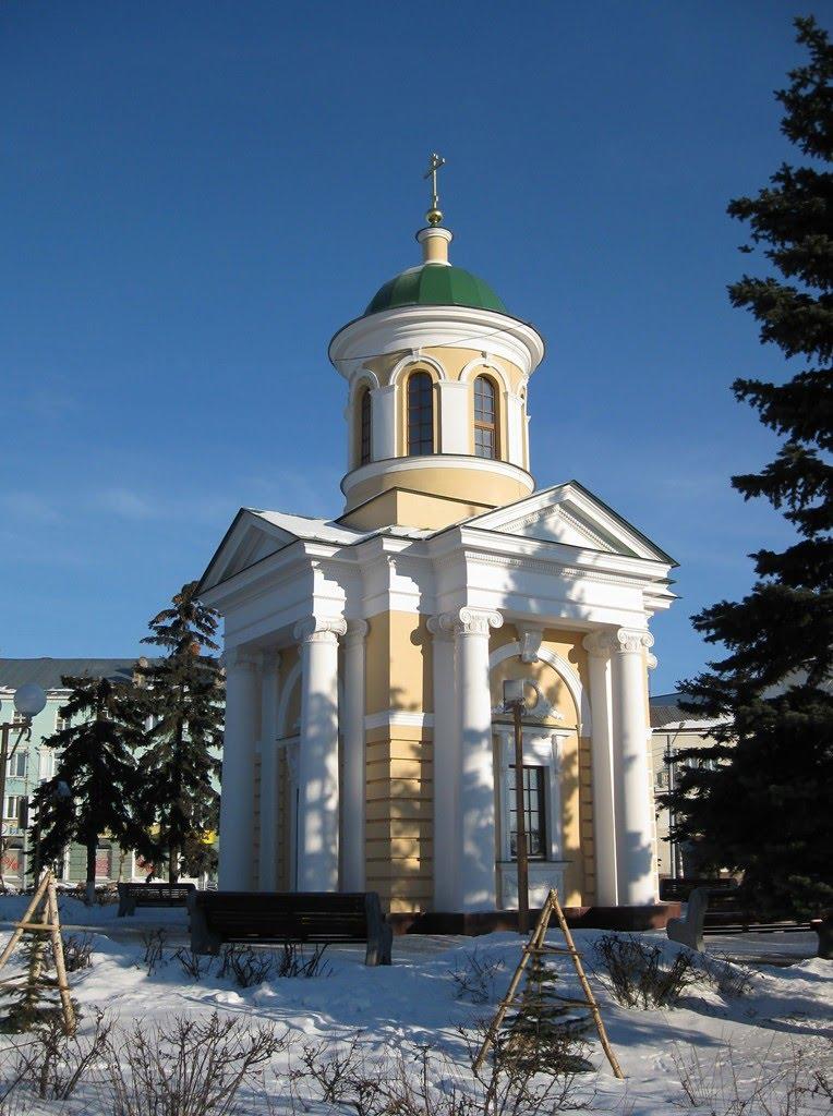 Часовня Архистратига Божия Михаила., Дзержинск