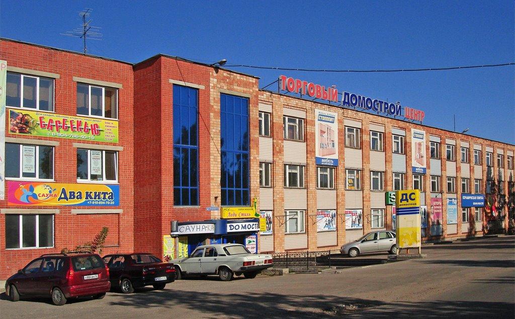 Магазины Г Заволжья Нижегородской Области