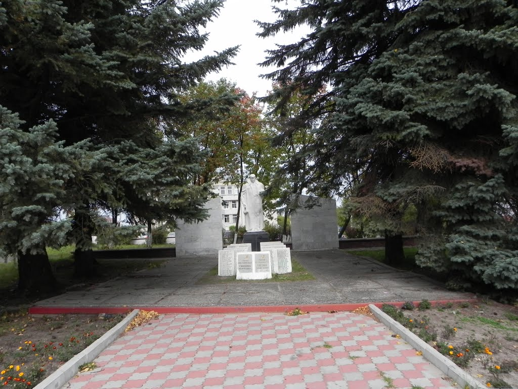 Красные Баки. Памятник погибшим в ВОВ, Красные Баки