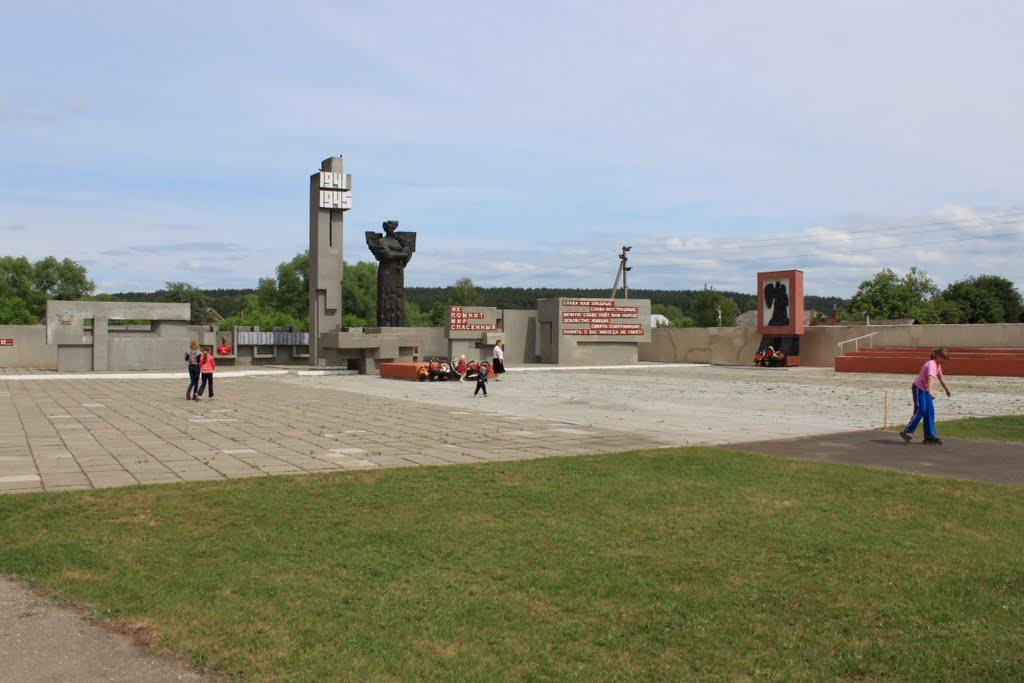 Мемориальный комплекс, Шатки
