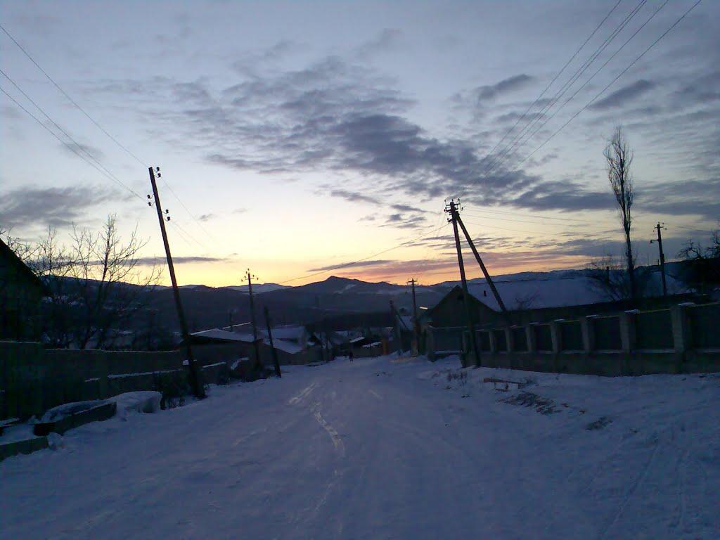 Село, Дылым