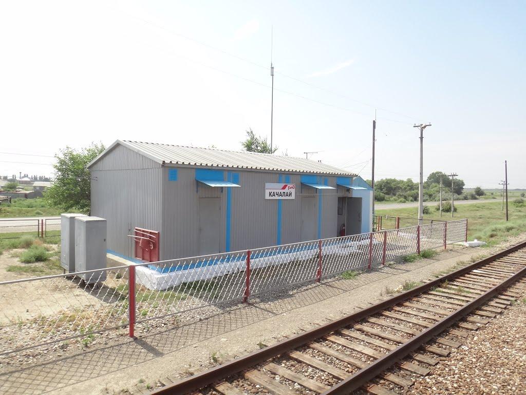 Станция Качалай, Кочубей