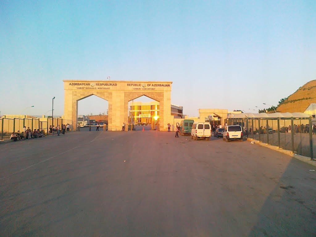 Азербайджан, Магарамкент