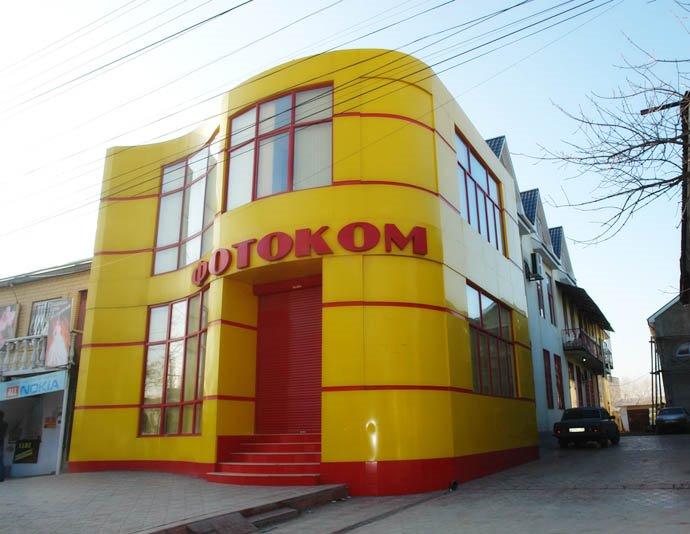 Хасавюрт, Новолакское