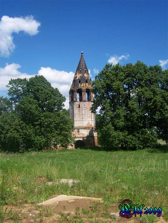 Yurevskoe, Дуляпино