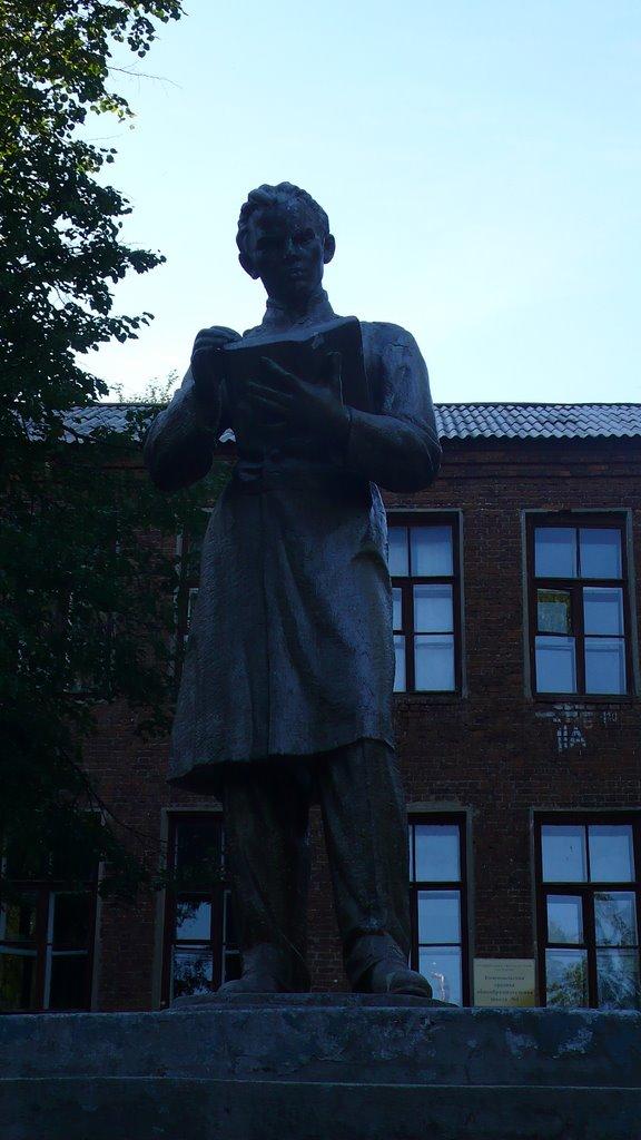 юный Ленин, Комсомольск