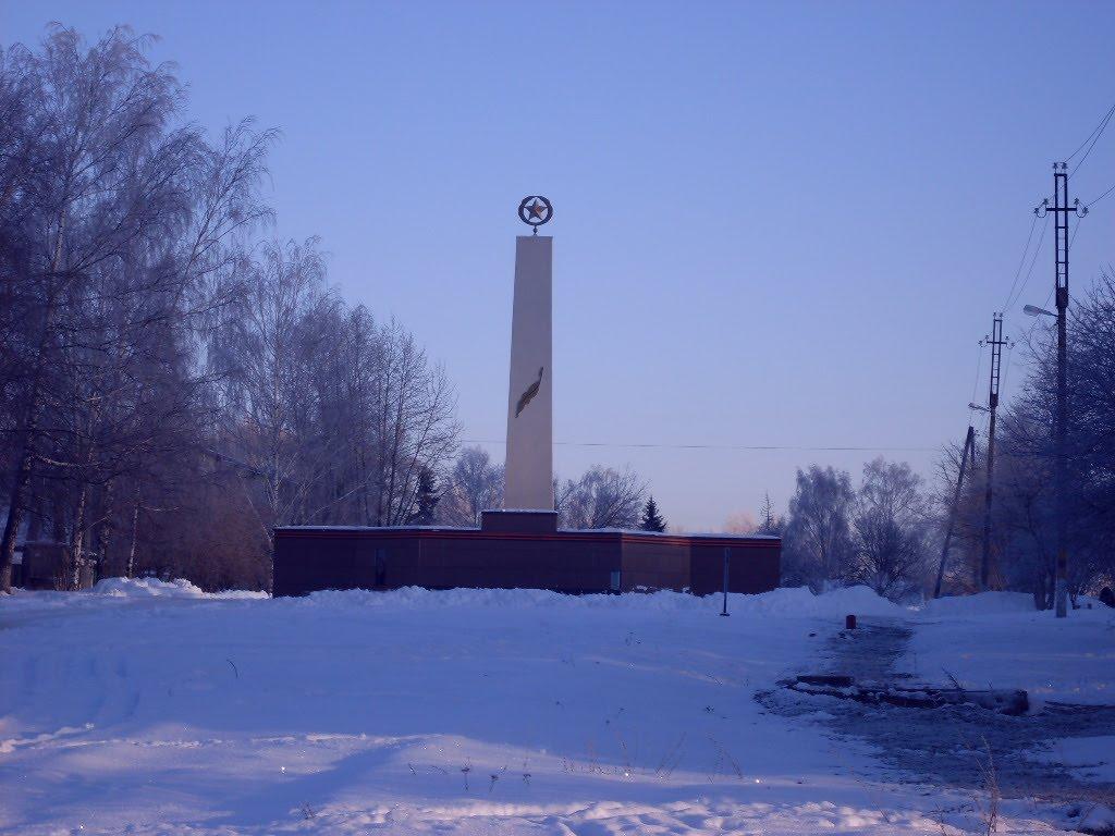 Мемориал воинской славы  The War Glory Memorial, Комсомольск