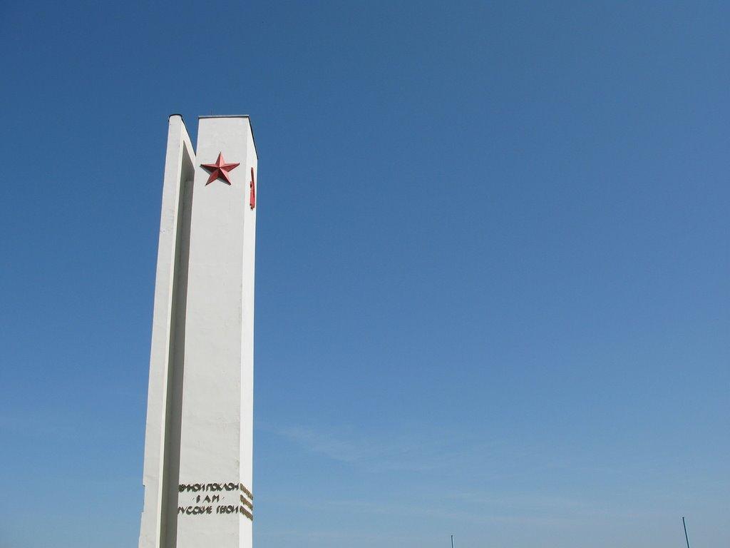 Обелиск — символ города Пучежа, Пучеж