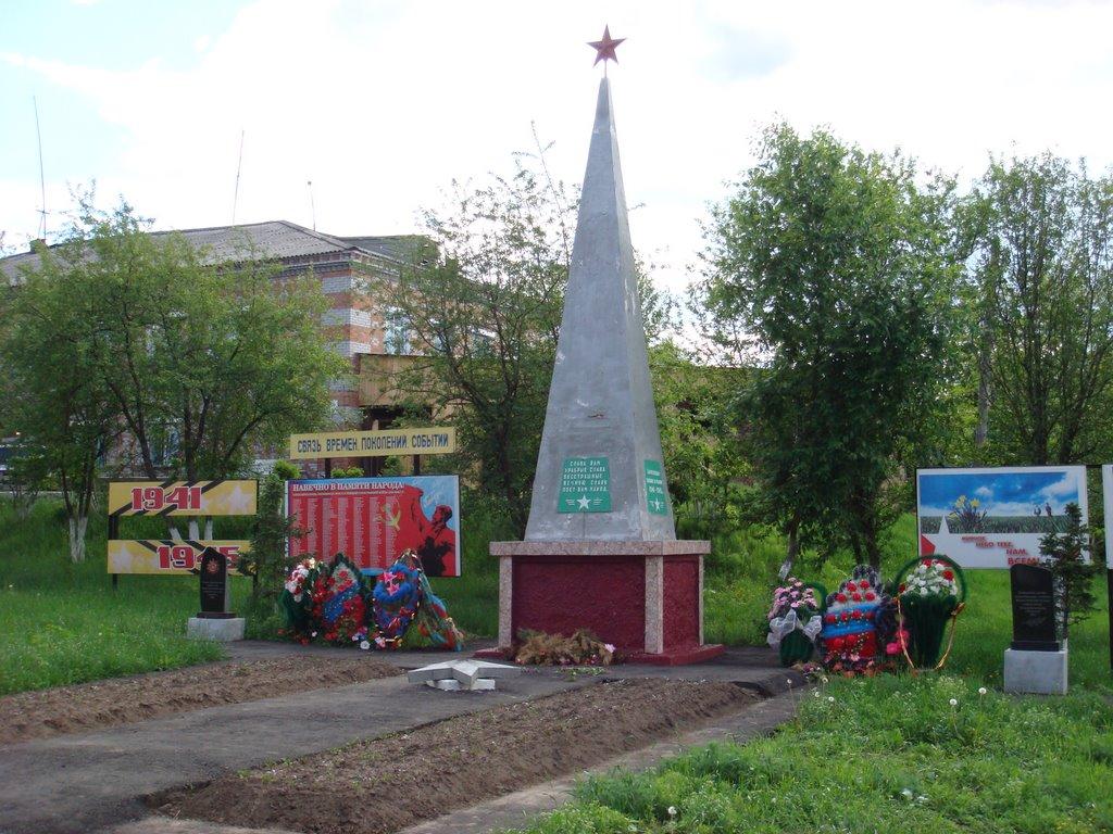 Мемориал памяти погибших в ВОВ, Бирюсинск