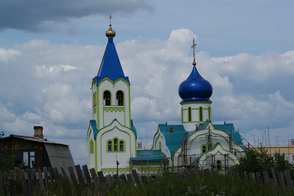New Church, Бирюсинск