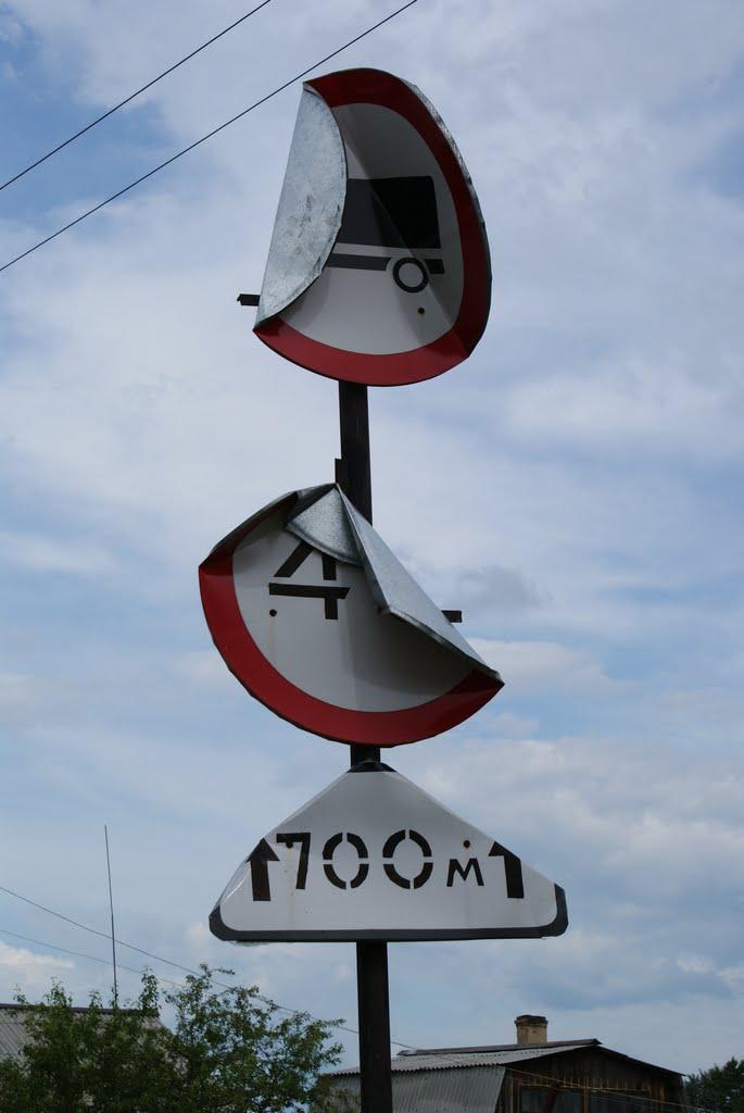 The Damaged Traffic Signs, Бирюсинск