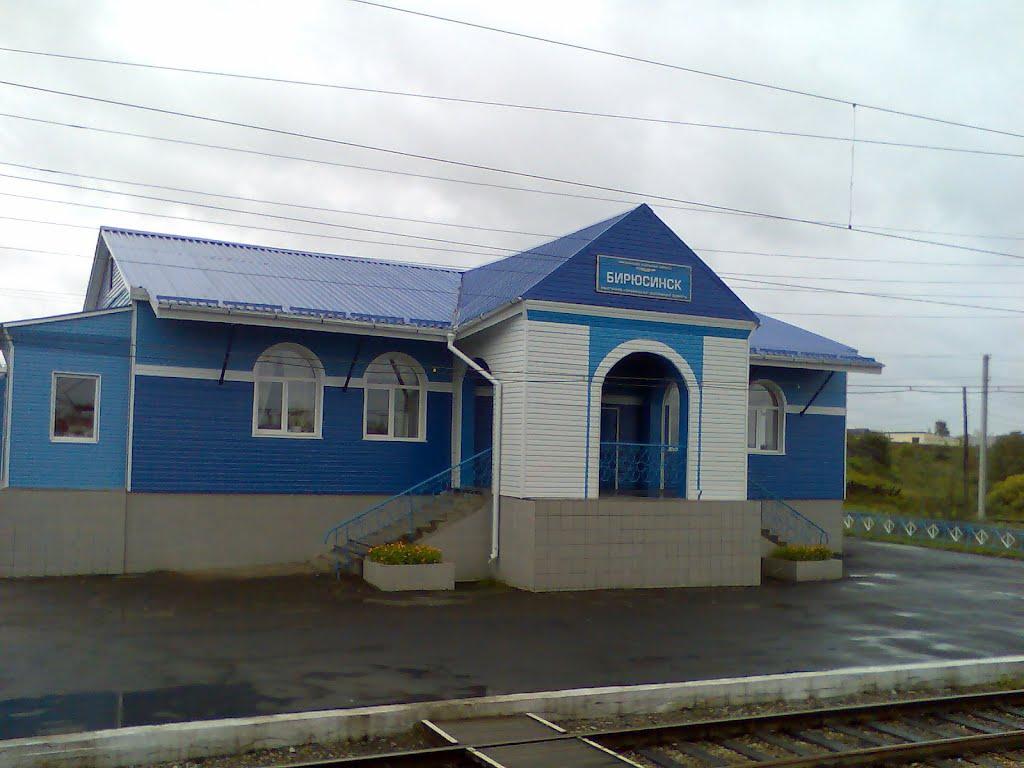 Бирюсинск, Бирюсинск