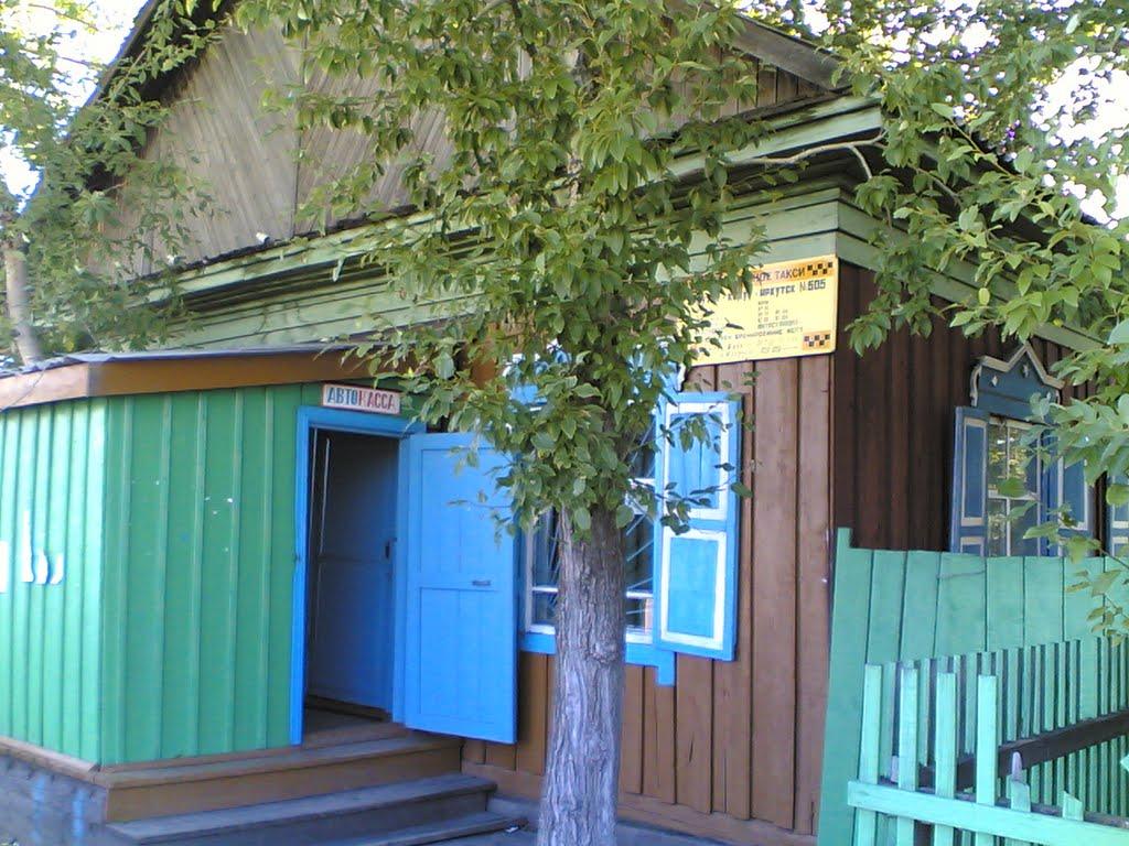 Качуг, Автовокзал (505-маршрутка до Иркутска), Качуг