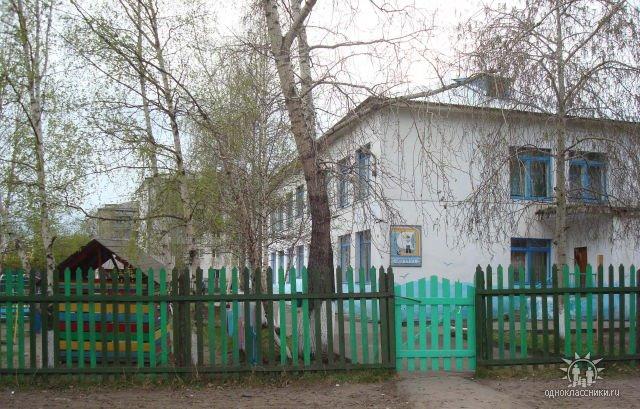 Детский сад на берегу, Киренск