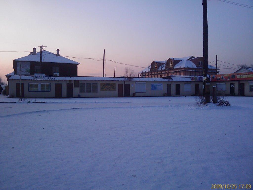 Киренск площадь, Киренск