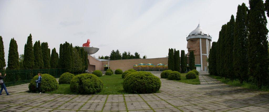 Russia, KBR, Nalchik, Panoramic view Sosruko Restourant, Нальчик