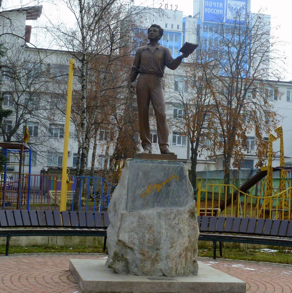 Нальчик, памятник А.С.Пушкину, Нальчик