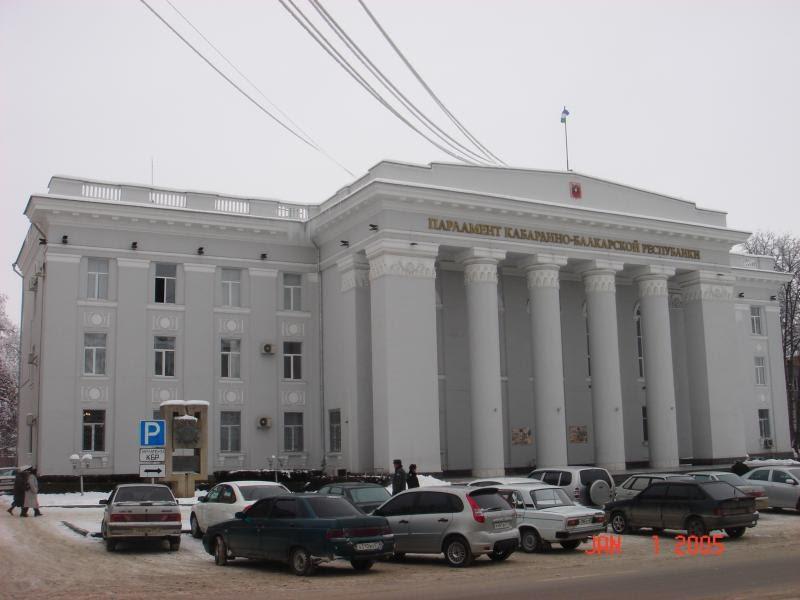 Нальчик. Парламент Кабардино-Балкарской республики, Нальчик