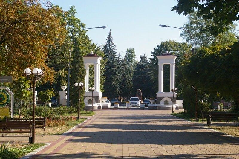 Ворота Атажукинского сада, Нальчик